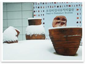 오산리 선사유적박물관